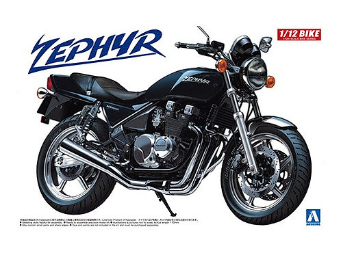 Aoshima Bike 1/12 Kawasaki Zephyr