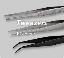 MN3 Tweexers.jpg