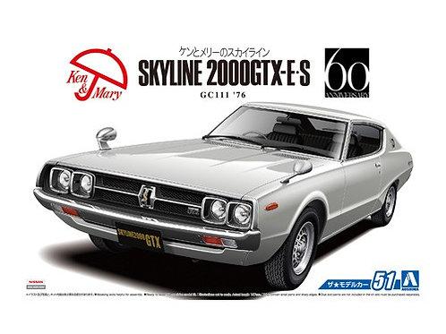 Aoshima Model Car No.51 1/24 Nissan Skyline 2000GTX-E・S GC111 '76