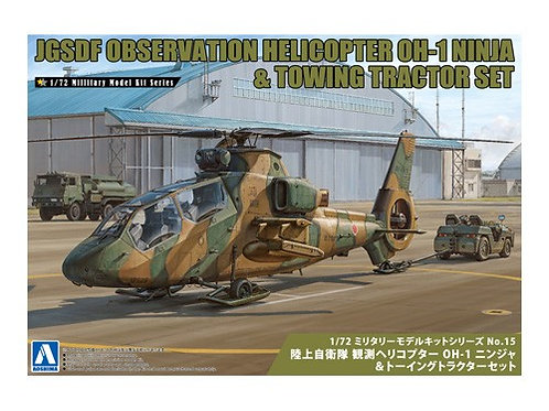 Aoshima Military Model 1/72 JGSDF OH-1 Ninja [w/Towing Tractor Set]