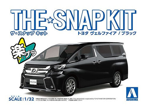 Aoshima Snap Kit  1/32 Toyota Vellfire [Burning Black Crystal Shine Glass Flake]