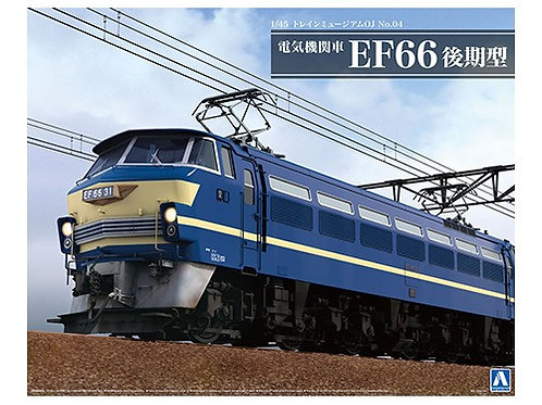 Aoshima Train Museum OJ 1/45 Electric Locomotive EF66 Late Model