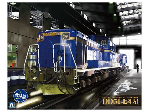 Aoshima Train Museum OJ 1/45 Diesel Locomotive DD51 [Limited Express Hokutosei]