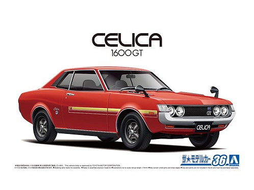 Aoshima Model Car No.36 1/24 Toyota Celica 1600GT '72