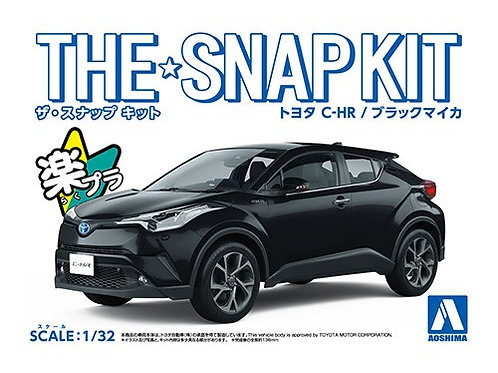 Aoshima Snap Kit 1/32 Toyota C-HR [Black Mica]