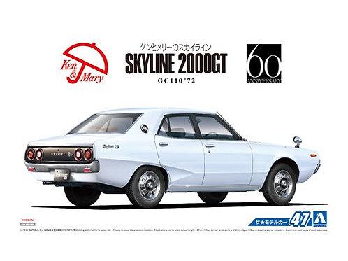 Aoshima Model Car No.47 1/24 Nissan Skyline 2000GT GC110  '72