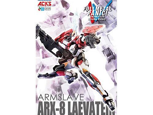 Aoshima 1/48 ARX-8 Laevatein