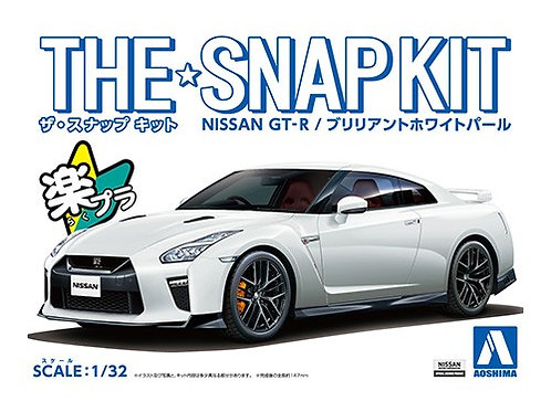 Aoshima Snap Kit 1/32 Nissan GT-R [Brilliant White Pearl]