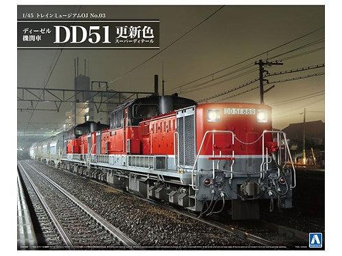 Aoshima Train Museum OJ 1/45 Diesel Locomotive DD51 [w/Photo-etched Parts]