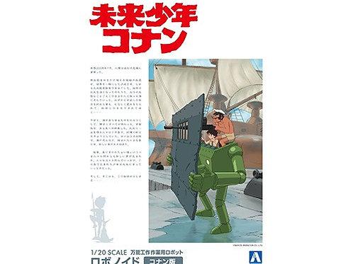 Aoshima Future Boy Conan 1/20 Robonoid [Conan Ver.]