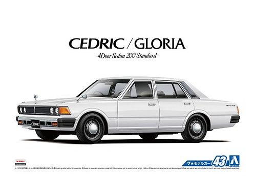 Aoshima Model Car No.43 1/24 Nissan Cedric/Gloria 4Door Sedan 200 Standard '79