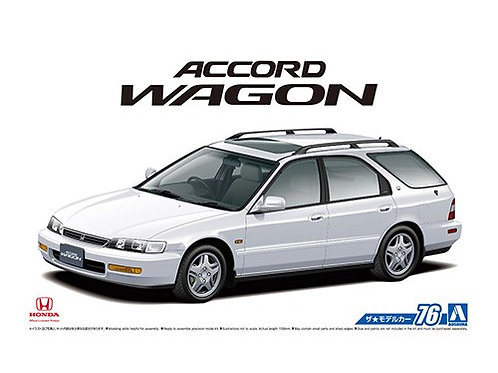 Aoshima Model Car No.76 1/24 Honda Accord Wagon '96