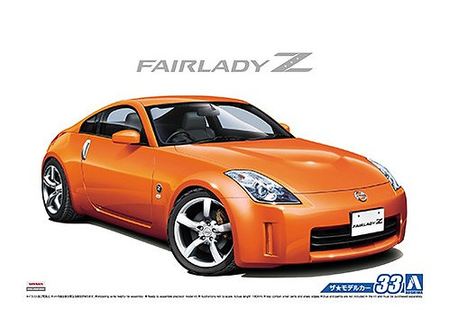 Aoshima Model Car No.33 1/24 Nissan Fairlady Z '07