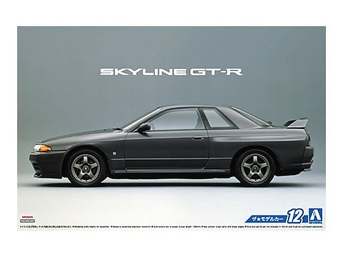 Aoshima Model Car No.12 1/24 Nissan Skyline Super GTR