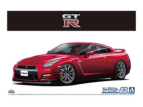 Aoshima Model Car No.3 1/24 Nissan GT-R '14