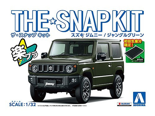 Aoshima Snap Kit 1/32 Suzuki Jimny [Jungle Green]