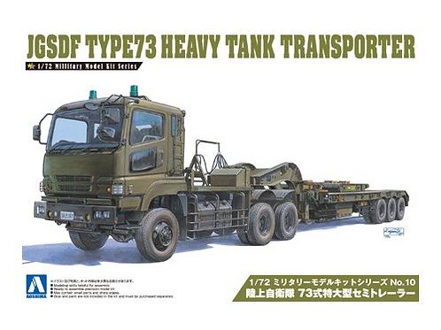 Aoshima Military Model 1/72 JGSDF Type 73 Heavy Tank Transporter