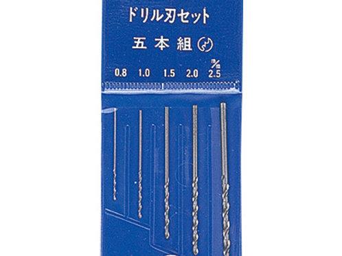 Mineshima L-7B Drill Bit Set [5 Pcs]