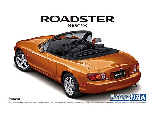 Aoshima Model Car No.117 1/24 Mazda Roadster NB8C  '99