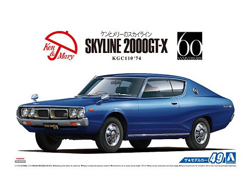 Aoshima Model Car No.49 1/24 Nissan Skyline 2000GT-X KGC110 '74