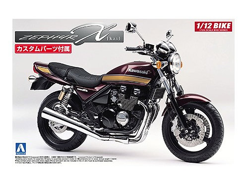 Aoshima Bike 1/12 Kawasaki Zephyr X [c/w Custom Parts]
