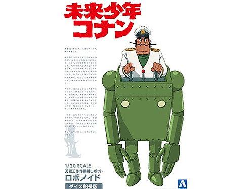 Aoshima Future Boy Conan 1/20 Robonoid [Dyce Ver.]