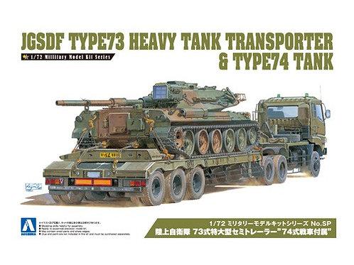 Aoshima Military Model 1/72 JGSDF Type 73 Heavy Tank Transporter & Type 74 Tank