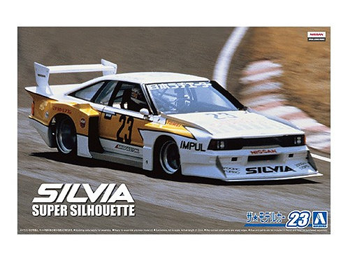 Aoshima Model Car No.23 1/24 Nissan Silvia Super Silhoutte