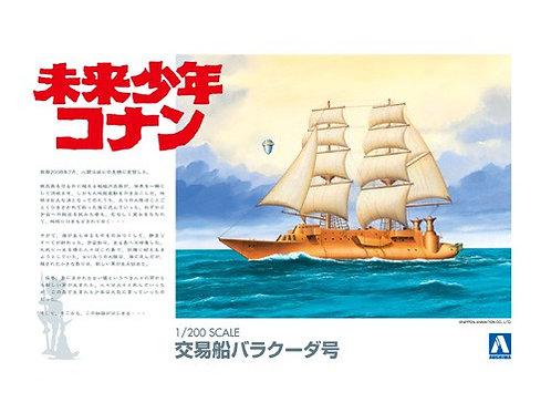 Aoshima Future Boy Conan 1/200 Barracuda