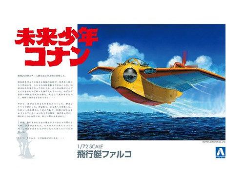 Aoshima Future Boy Conan 1/72 Falco