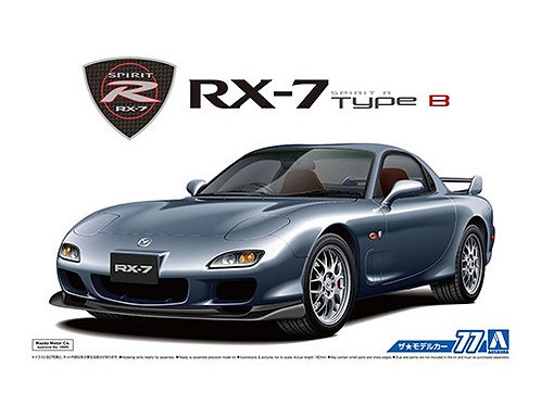 Aoshima Model Car No.77 1/24 Mazda FD3S RX-7 Spirit R Type B '02