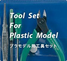 MN2 Tools Set.jpg
