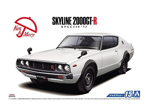 Aoshima Model Car No.15 1/24 Nissan Skyline 2000GT-R
