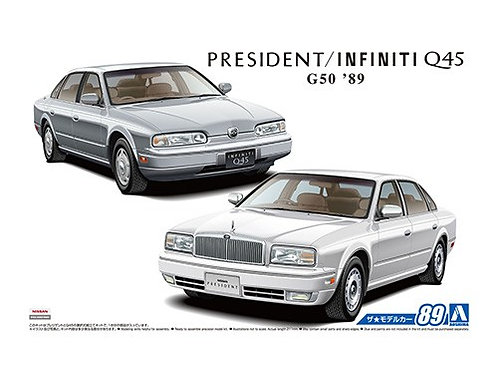 Aoshima Model Car No.89 1/24 Nissan President/Infiniti Q45 G50   '89