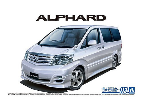 Aoshima Model Car No.113 1/24 Toyota Alphard '05