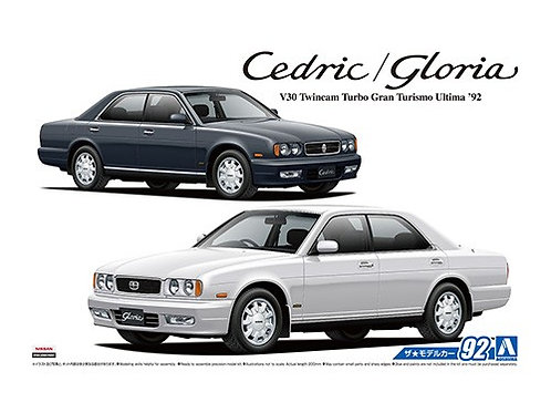 Aoshima Model Car No.92 1/24 Nissan Cedric/Gloria V30 Twincam Turbo Granturismo