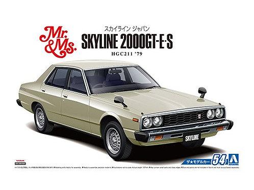 Aoshima Model Car No.54 1/24 Nissan Skyline 2000GT-E・S HGC211  '79