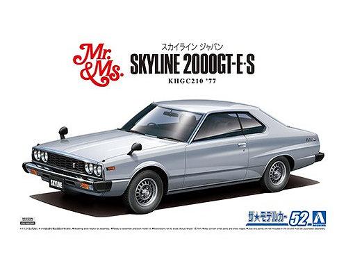 Aoshima Model Car No.52 1/24 Nissan Skyline 2000GT-ES '77