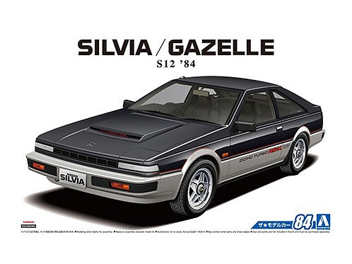 Aoshima Model Car No.84 1/24 Nissan Silvia/Gazelle S12 '84