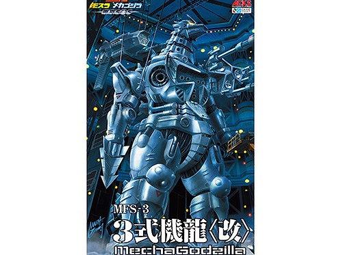 Aoshima MechaGodzilla Kiryu Heavy armor