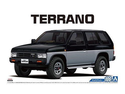 Aoshima Model Car No.106 1/24 Nissan Terrano '91