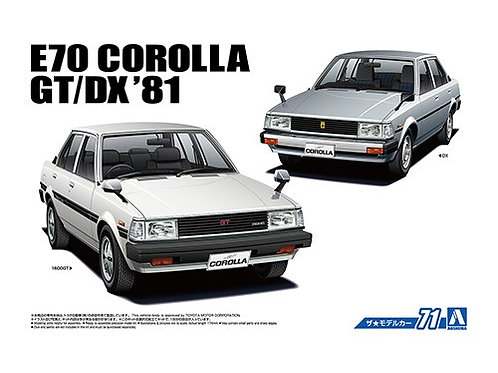 Aoshima Model Car No.71 1/24 Toyota E70 Corolla GT/DX '81