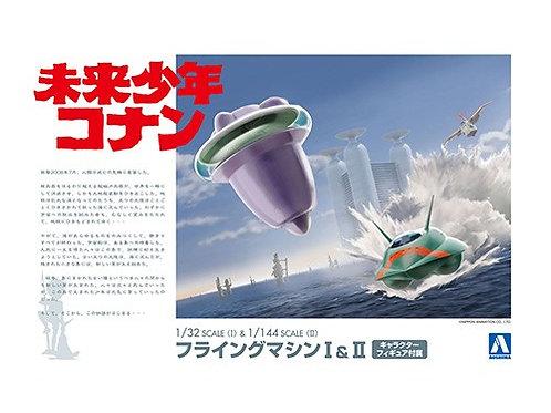 Aoshima Future Boy Conan Flying Machine 1 & 2