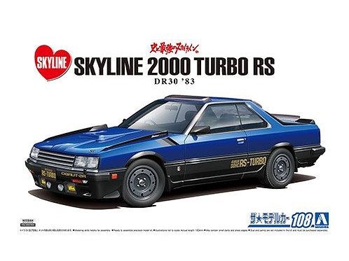 Aoshima Model Car No.108 1/24  Nissan Skyline 2000 Turbo RS DR30 '83