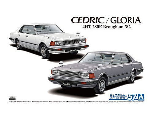 Aoshima Model Car No.57 1/24 Nissan Cedric/Gloria 4HT 280E Brougham '82