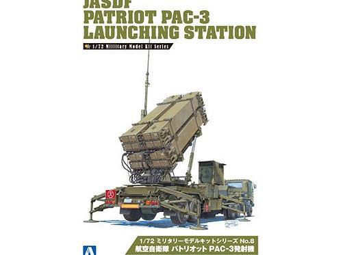 Aoshima Military Model 1/72 JGSDF Patriot PAC-3 Launching Station