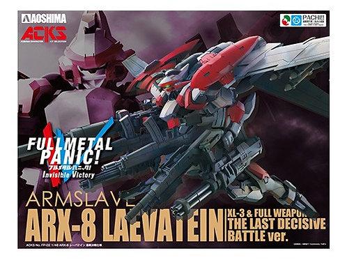 Aoshima 1/48 ARX-8 Laevatein The Last Decisive Battle Ver.