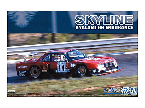 Aoshima Model Car No.112 1/24 Nissan Skyline Kyalami 9H Endurance