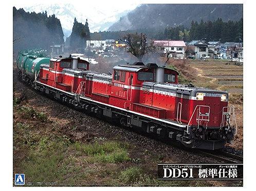Aoshima Train Museum OJ 1/45 Diesel locomotive DD51 Standard Type