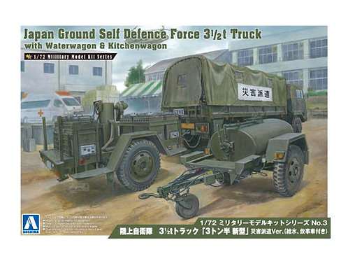 Aoshima Military Model 1/72 JGSDF 3 1/2T Truck w Waterwagen & Kitchenwagen